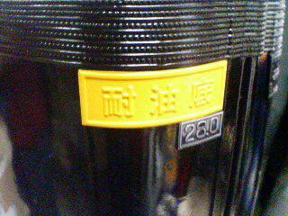 20070208125045.jpg