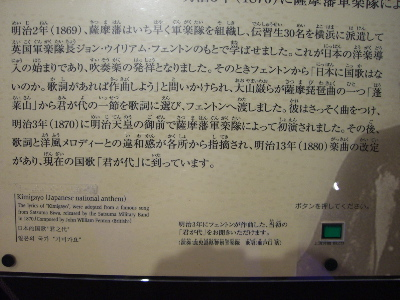 CIMG3006.jpg