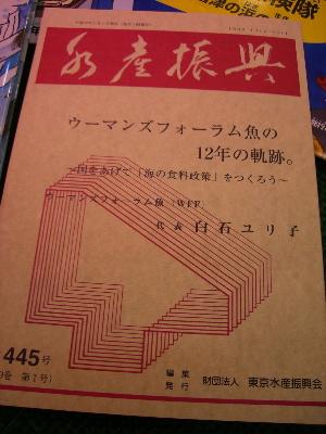 CIMG6634.jpg